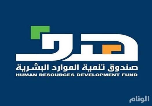 هدف:«1800» مشروع مسجل لدعم الشباب والشابات