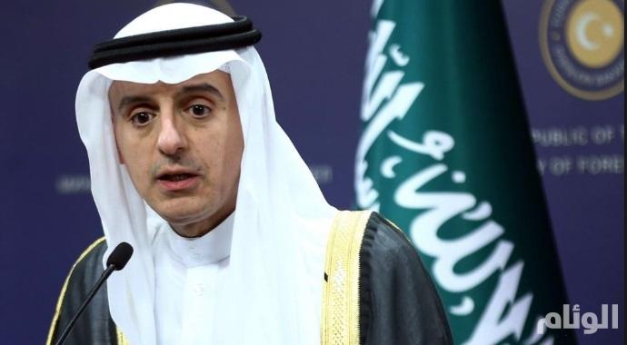 وزير الخارجية: المملكة أخذت على عاتقها المبادرة لحل الأزمات وجمع العالم