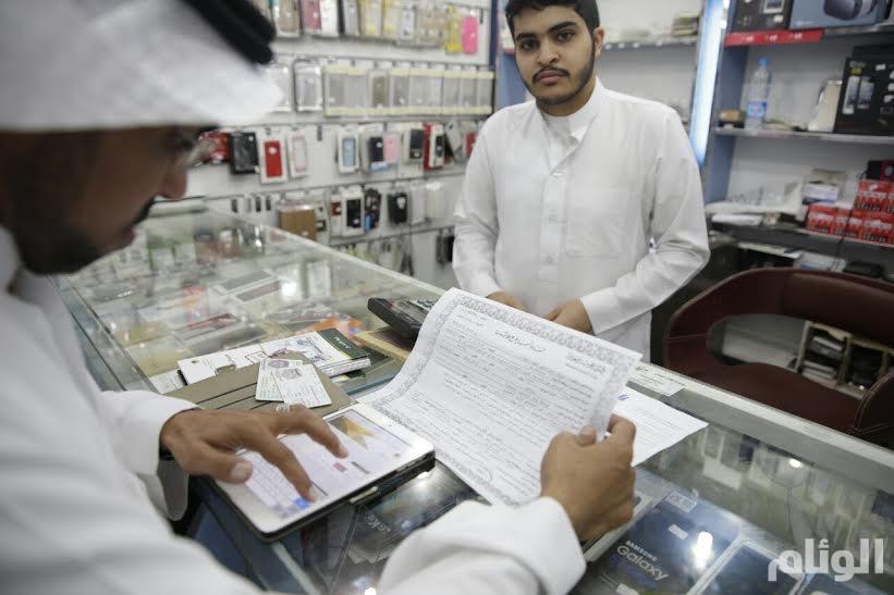 ضبط «70» مخالفة لقرار توطين بيع وصيانة الجولات في محافظات الشرقية