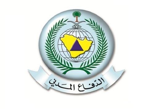 اعلان المقبولين مبدئيا لوظائف الدفاع المدني
