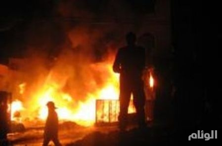 فتاة عربية تقتل والديها وشقيقها «حرقاً»
