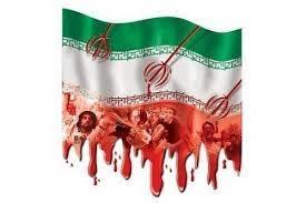 «هيومن رايتس ووتش» تدين إعدام 20 سجينا سنيا  في إيران