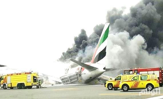 تعليق جميع الرحلات المغادرة من مطار دبي الدولي بعد حادث الطائرة