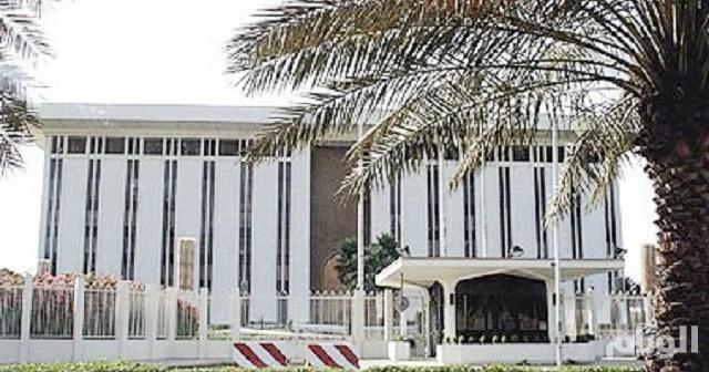 «مؤسسة النقد» تسجل حضوراً وتؤكد متابعتها لتحقيقات البنك الفرنسي