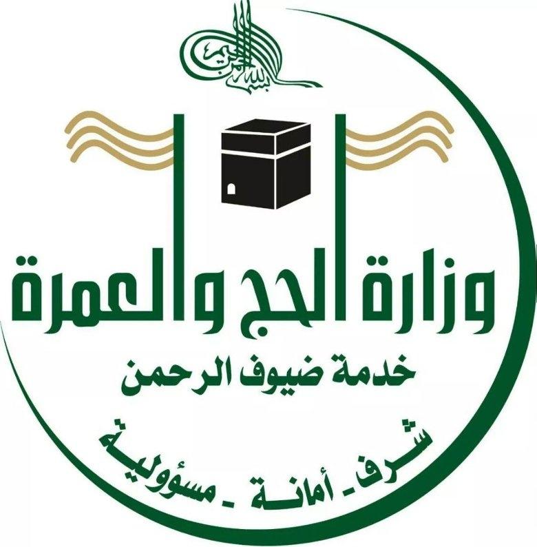 وزير الحج والعمرة: أكثر من مليوني حاج وصلوا عرفات بيسر وسهولة