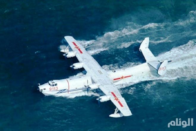 إطلاق طائرة «برمائية» لمكافحة حرائق الغابات