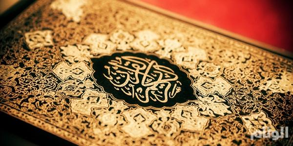مسابقة لحفظ القرآن الكريم بمجمعات الشيخ صالح الراجحي التعليمية
