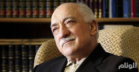 فتح الله غولن: سأسلم نفسي للعدالة.. لكن بشرط