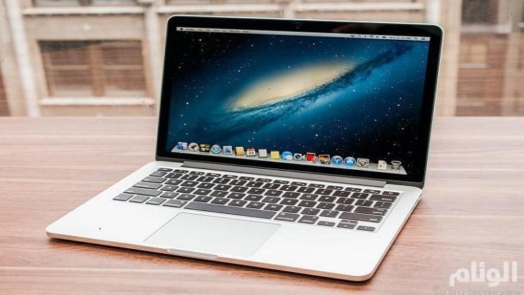 أبل تنوي تحديث حاسوبها MacBook Pro جذريًا