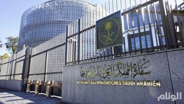 سفارة المملكة في الاردن تكشف حقيقة تعرض مواطنين للسلب