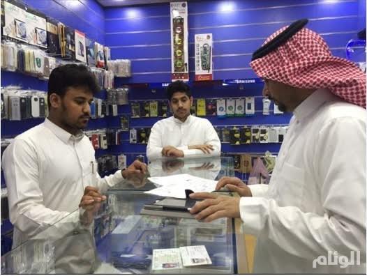 التدريب التقني و«هواوي» تستهدفان تدريب السعوديين بقطاع الاتصالات