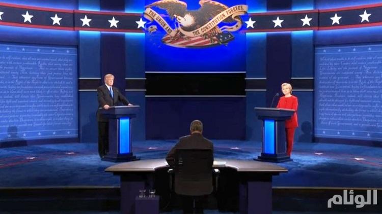 ترامب في أول مناظرة رئاسية أمريكية.. الصفقة مع إيران خطأ فادح