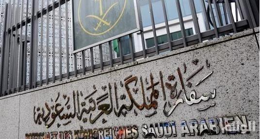 السفارة السعودية بلندن: متظاهرون حاولوا منع اللواء عسيري من الدخول لمؤتمر