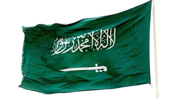 المملكة تودع 80 مليون دولار لدعم موازنة فلسطين
