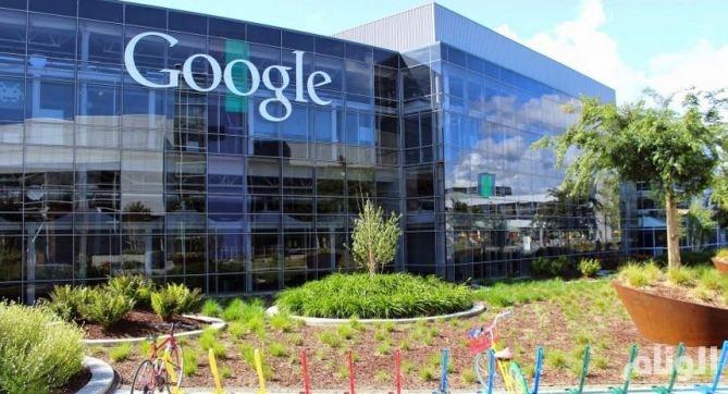 «جوجل» تستحوذ على شركة لإدارة واجهات برمجة التطبيقات