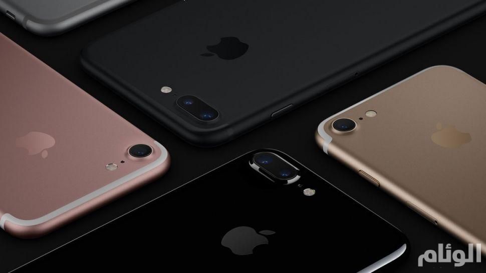 ماذا أخفت آبل عند إطلاقها لهاتف «iPhone 7»