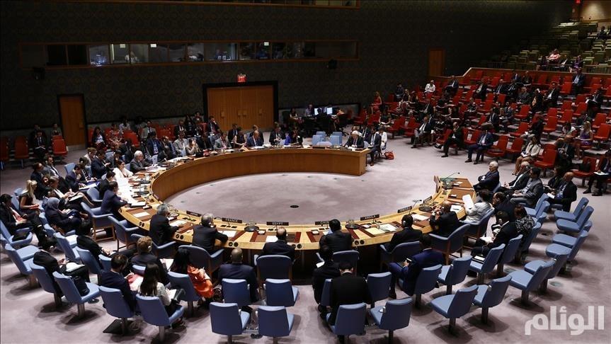 مجلس الأمن يحرج قطر ويرفض التدخل في الأزمة مع دول المقاطعة