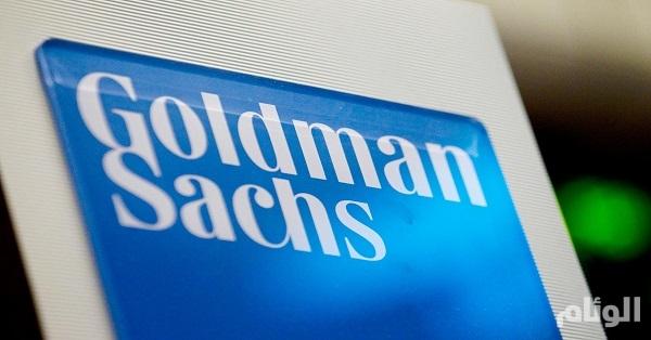 جولدمان ساكس يتوقع تقلب سوق النفط.. وبرنت ما بين 70 و80 دولارا