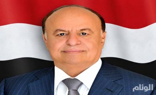الرئيس اليمني : أيادي المملكة بيضاء تجاه اليمن والمشروع الإيراني لا يحمل معه غير الخراب