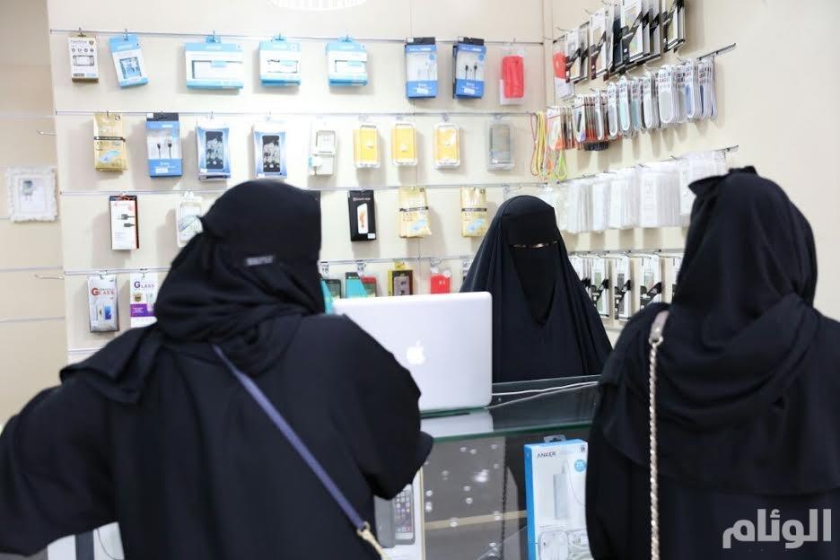 أربع فتيات سعوديات أصلحن أعطال أكثر من 1000 جهاز هاتف محمول في أبها