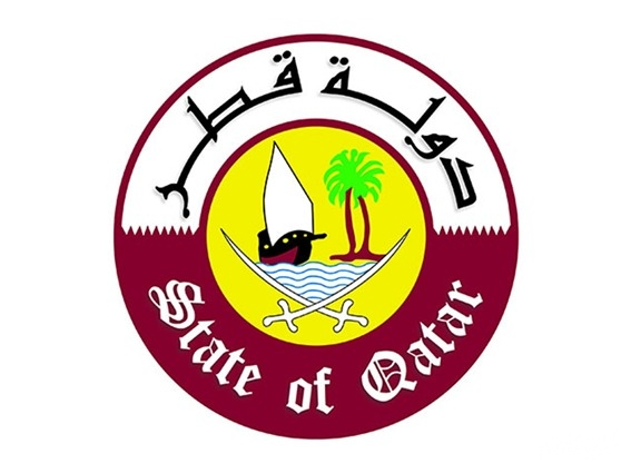 قطر تديناستهداف الحوثيين لمنطقة مكة المكرمة بصاروخ باليستي