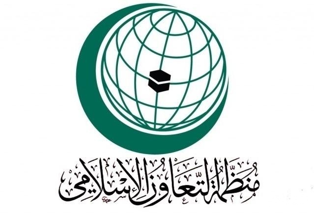 """""""التعاون الإسلامي"""" لـ""""واشنطن"""": إغلاقمكتب منظمة التحرير لا يخدم السلام"""