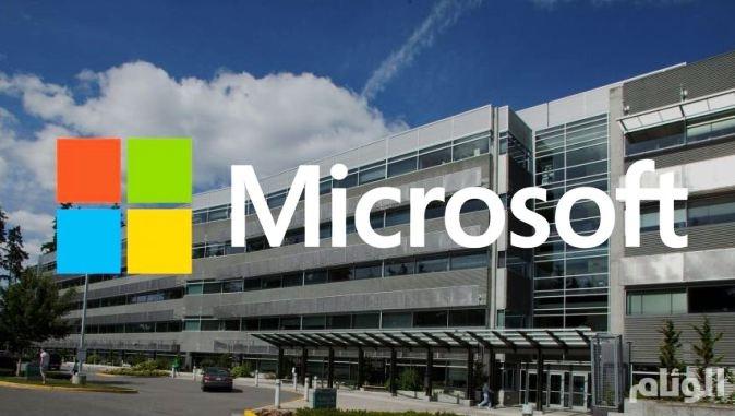 50 ثغرة أمنية في برامج مايكروسوفت