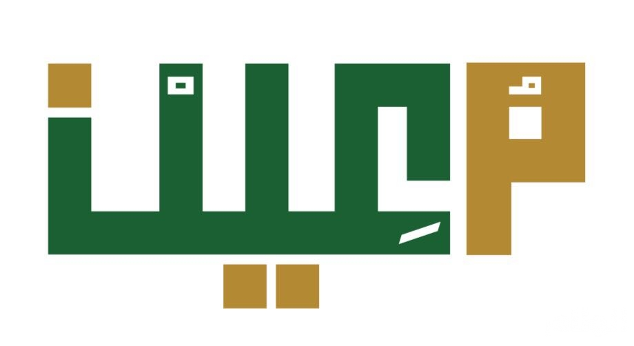 مدل سبزه عید باتنگ نظام معين