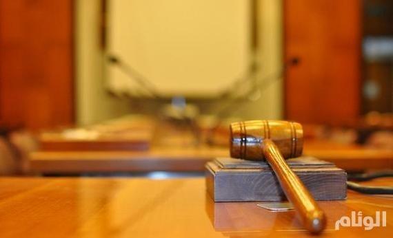 مكة: رفضوا منح أرملة والدهم 200 ألف ريال فلجأت للمحكمة وحصلت على 67 مليونًا