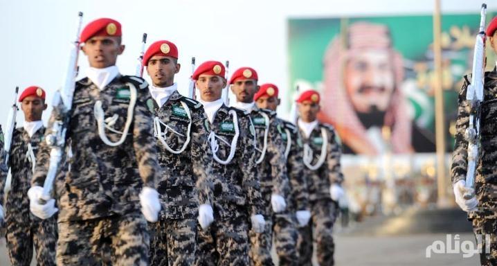 قوات أمن المنشآت تعلن نتائج القبول