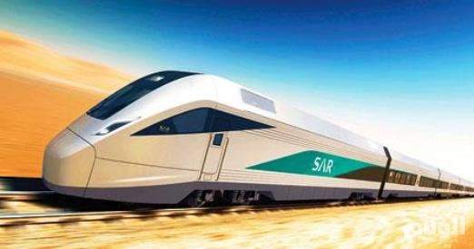 الشركة السعودية للخطوط الحديدية تطرح عدد من الوظائف الشاغرة