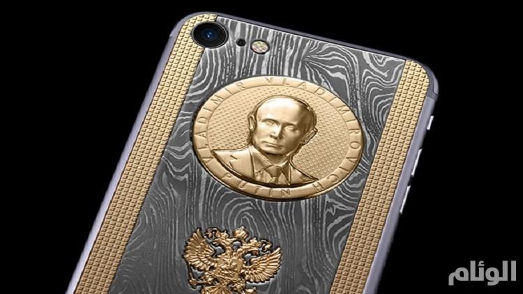 أيفون 7 بالذهب والفولاذ الدمشقي في عيد ميلاد بوتين