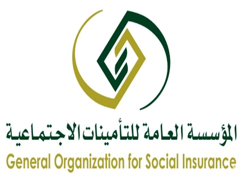 التأمينات الاجتماعية تدعو مستفيديها للتأكد من وجود مستحقات تأمينية لهم