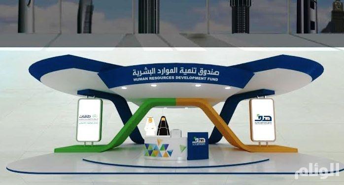 """""""هدف"""": برنامج """"دعم التوظيف"""" يدعم توظيف المنشآت للسعوديين في سوق العمل"""