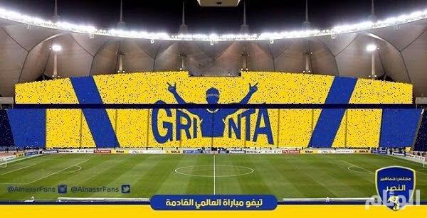 جماهير النصر تتسلح بالـ«GRINTA» في مواجهة الأهلي