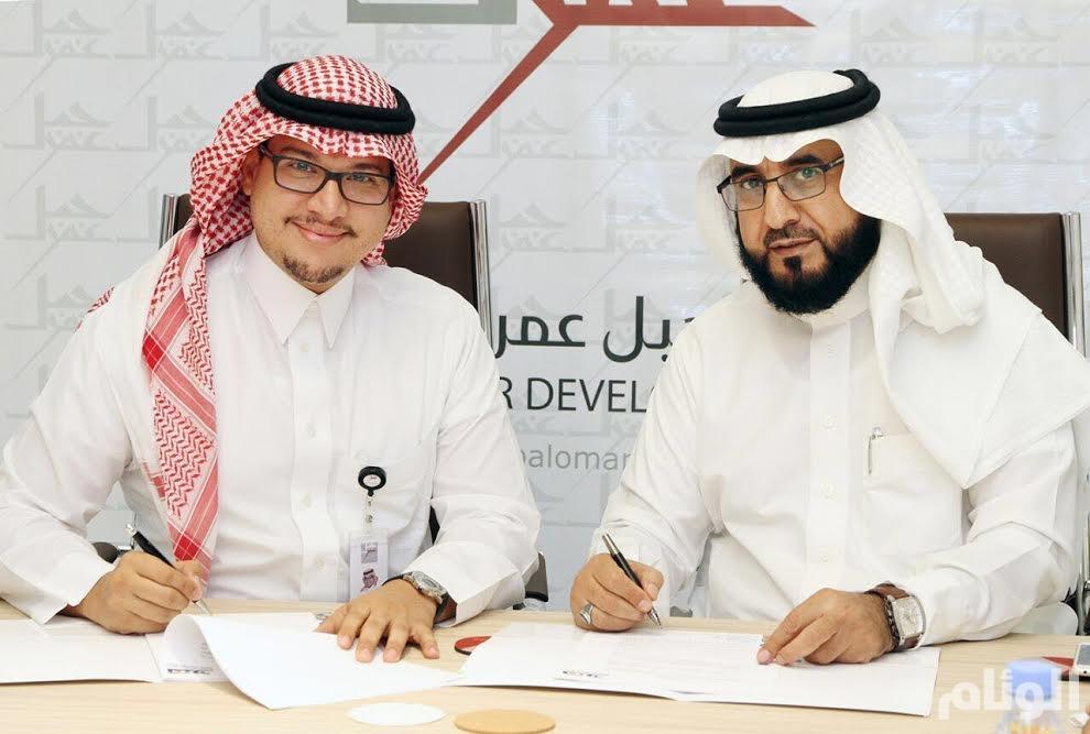 اتفاقية بين جبل عمر و«هدف» لتوظيف وتدريب السعوديين