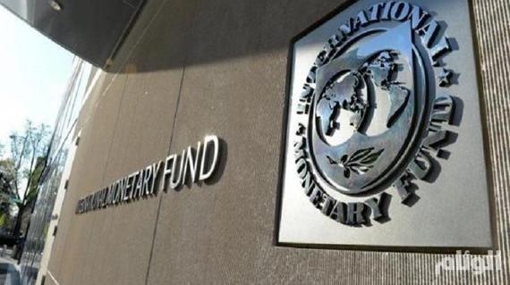 صندوق النقد الدولي: من المتوقع أن يتحسن النمو في السعودية