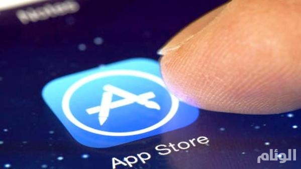 """""""آبل"""" تلزم مطوري التطبيقات المطروحة في """"آب ستور"""" باشتراطات جديدة"""