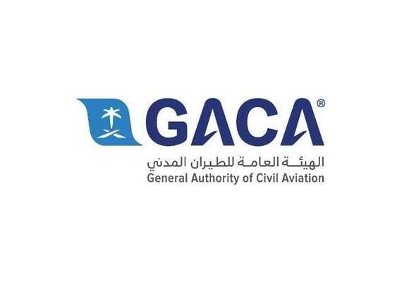 «الطيران المدني» يبتعث 80 طالباً في تخصصات الطيران