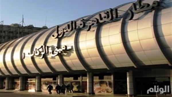 السعودية تنفي امتناع أحد دبلوماسييها عن الخضوع للتفتيش في مطار القاهرة