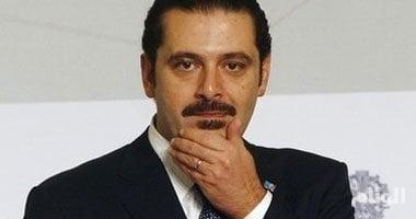 الحريري: سأعمل على تشكيل حكومة وفاق وطني تتخطى الانقسام السياسي