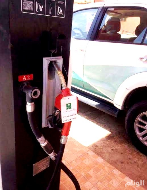 بعد خلط البنزين.. فرق التجارة تغلق محطة وقود في عفيف