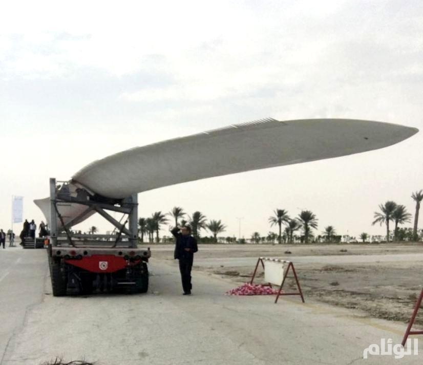 وصول أول «ريشة» لمعمل إنتاج الطاقة بالرياح في السعودية