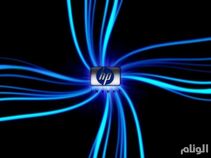 «إتش بي» متهمة بالتجسس على أجهزة ويندوز