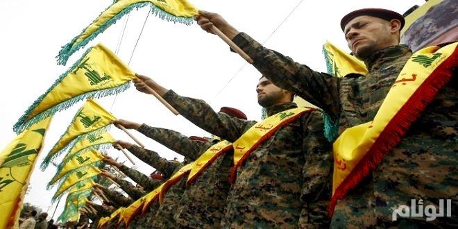 قرار أمريكي يصنف حزب الله إرهابياً بجناحيه السياسي والعسكري