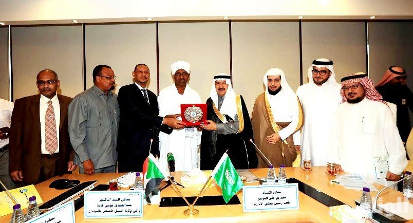 تسهيلات ضخمـة لاستثمارات السعوديين في السودان