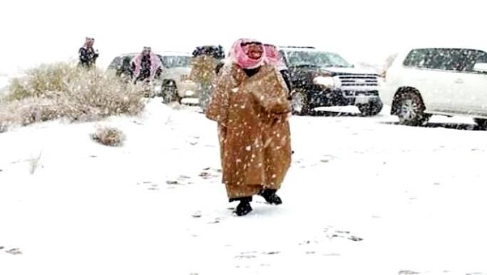 طقس اليوم: استمرار تأثير الكتلة الهوائية الباردة بمعظم مناطق المملكة