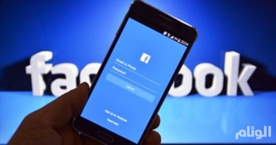 مستخدم يحرج فيسبوك و يعرض بياناته للبيع بأقل من دولار