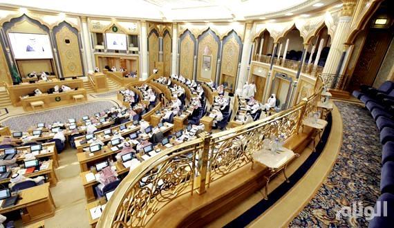 «الشورى» يصوت على نظامي مكافحة الإرهاب وتمويله وغسل الأموال