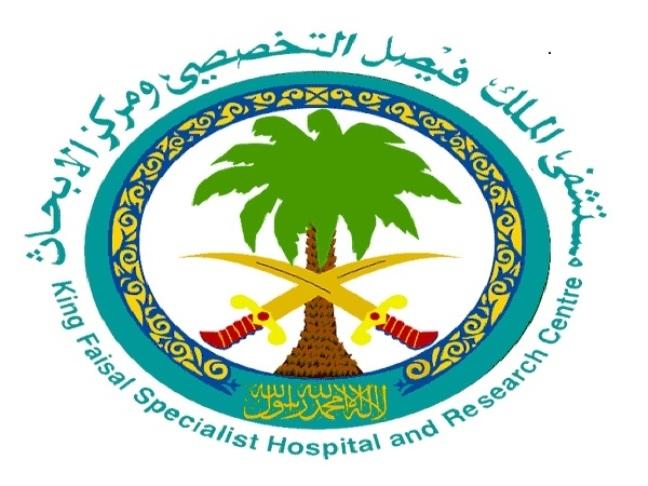 توفر وظائف شاغرة في مستشفى الملك فيصل التخصصي